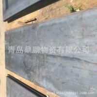 青岛买宝钢产欧标S600MC汽车用热轧酸洗卷板到青岛鼎鹏特钢