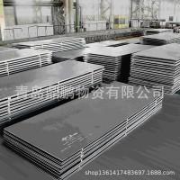 高密买宝钢产欧标S420MC汽车用热轧酸洗卷板到青岛鼎鹏特钢