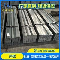 钢板厂家批发 热轧板 Q235B 低合金卷板Q345B 2.0-20厚*1500*C