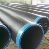 厂家直销优质钢管,焊管,直缝焊管4分-426mm