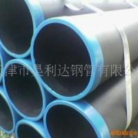 供应热销直缝焊管(图)19-426mm