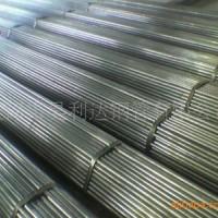 现货供应优质直缝焊管4分-426mm