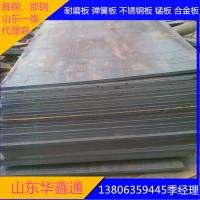 现货供应中厚65Mn弹簧钢 65Mn弹簧钢板 2.0-40厚冷轧弹簧钢板