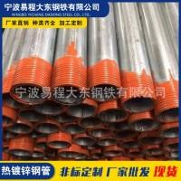 供应 热镀锌矩形管 化工厂专用无缝钢管 友发热镀锌钢管 规格齐全