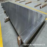 供应SM400C热轧酸洗板SM400C酸洗卷料SM400C钢板