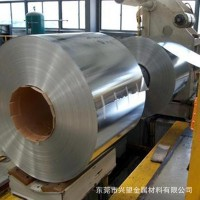 供应热轧酸洗板S315MC钢板 S460MC汽车零部件用钢带