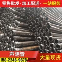 厂家现货供应厚壁焊管q235b钢管声测管 脚手架钢管厚壁大口径焊管