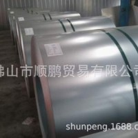 顺德乐从SPHC酸洗卷 SPHC酸洗板 热轧酸洗板 现货供应