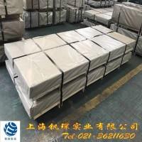 供应B510L酸洗板纵剪开平切片厂家批发价格