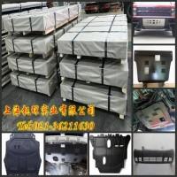 【S315MC酸洗汽车板】机械金属制品热轧钢板