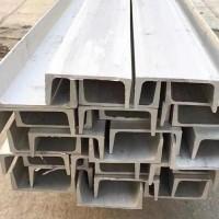 304 316L普通槽钢 不锈钢