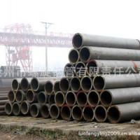 供应小口径螺旋钢管 螺旋钢管