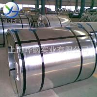 宝钢冷轧卷B280VK 汽车零部件用冷轧卷板 冷连轧碳素结构钢板批发