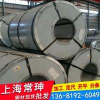 酸洗板SPHC厂家现货规格齐全现货销售表面质量好送货到厂