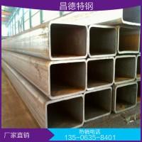 厂家直销方矩管 抗压耐腐蚀Q345B金属制品用方管 加工定制