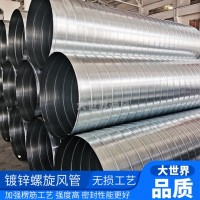 厂家直销圆形螺旋风管 白铁皮通风管道耐高温镀锌螺旋风管加工