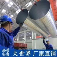 江苏圆形镀锌螺旋风管生产厂家 排烟螺旋风管白铁皮通风管道加工