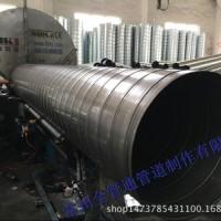 304不锈钢螺旋风管 不锈钢排气管 镀锌耐酸管 不锈钢通风管道