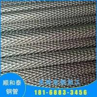 无锡焊管厂 焊管生产菱形花纹管38*3.0公交扶手花纹管汽车防滑管