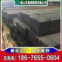 广东角铁厂家生产现货直供 普通碳钢角铁 量大从优