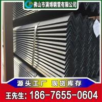 广东镀锌角钢厂家生产现货直供 镀锌角钢 角铁 可混批