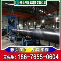 广东防腐污水处理螺旋钢管 厂家生产现货直供 可加工定做