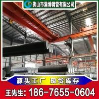 佛山螺旋钢管厂家现货直供大小口径碳钢国标 非标螺旋焊缝钢管