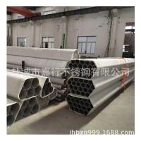 供应不锈钢工业焊管 316不锈钢焊管 不锈钢工业用管 规格齐全