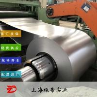供应GMW3399M-ST-S-CR1180T/825Y-MP-UNCOATED-U、E冷轧板卷