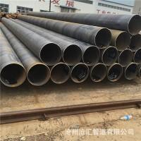 现货直销Q235B大口径厚壁螺旋钢管 螺旋焊管给排水消防专用钢管