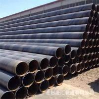 现货销售通风管道用低压碳钢螺旋钢管,薄壁小口径螺旋钢管