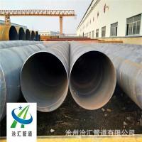 低压管道用薄壁螺旋钢管 螺旋钢管厂家现货供应
