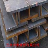现货供应 拉萨Q235国标工字钢Q235工字钢