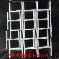 厂家专业供应优质工字钢 工字钢钢梁 钢结构工字钢质优价廉