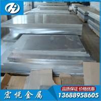 国标铝合金2A12-t4铝板 2a12t4铝棒 合金铝管厂家直销2a12t4