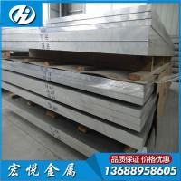 铝板厂家6063铝板 国标6063合金铝板 6063铝棒6063铝现货