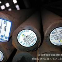 扬州供应60Si2Mn圆钢、方坯、价格、钢材市场60Si2Mn