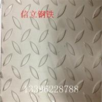 批发工地菱形防滑q235b镀锌花纹板莱钢开平碳钢耐磨圆豆形酸洗板