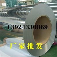 50crva弹簧钢丝片硬度高大小直径日标弹簧钢圆棒高耐磨质优价廉