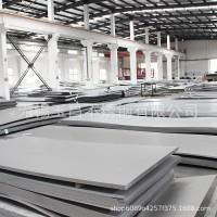 【厂家直销】304不锈钢板冷热轧30408规格齐全可定制加工太钢不锈