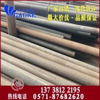 杭州高可金属供应12Cr2Ni4A优质合结钢