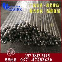 杭州高可金属材料现货销售65Mn圆钢