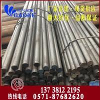 杭州高可金属销售60Si2Mn弹簧钢