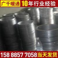 厂家热销 广千暖通镀锌扁钢法兰螺旋风管连接法兰 品质保证