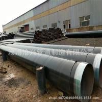 自来水管道DN400环氧树脂IPN8710防腐螺旋钢管