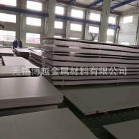不锈钢201 304 316L 310S热轧板 太钢