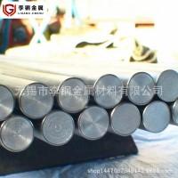 无锡供应大量现货16mncr5齿轮钢16mncr5h合金钢 厂家直销