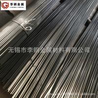 无锡供应现货圆钢gcr15轴承钢gcr15合金钢 厂家直销 价格优惠