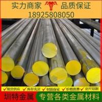 加工定制开平模具钢多规格多用途结 结构钢供应hpm75无磁钢 厂家