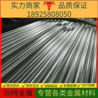 pax30模具钢现货直供无淬裂和热处理变形风险高硬度合金钢 厂家结